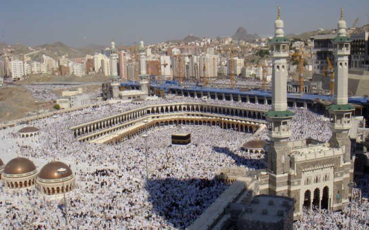teuerstes gebaeude al haram moschee - Das sind die 7 größten und teuersten Bauprojekte der Welt -